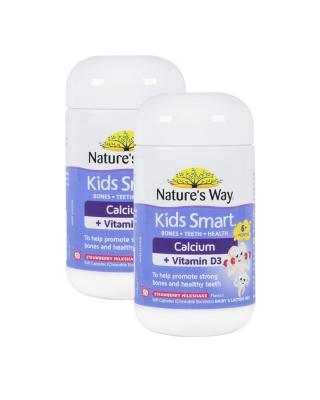 澳大利亚 Nature's Way 佳思敏 儿童钙 VD咀嚼胶囊 宝宝补钙维生素D 50粒 2件装