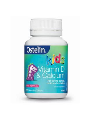 澳大利亚 Ostelin kids小恐龙儿童钙片+维生素VD咀嚼片50粒 2件装