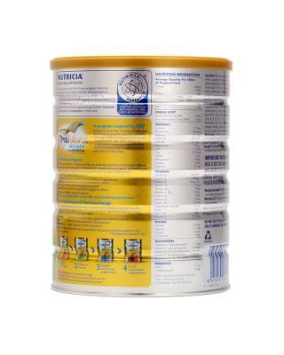 新西兰 Aptamil 爱他美 白金版婴幼儿配方奶粉 2段(6-12个月)900g 2罐装