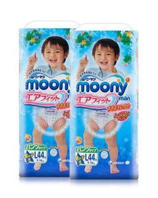 日本 Moony 尤妮佳拉拉裤(男)L44 适用于9-14kg宝宝 两包装