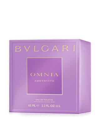 意大利 BVLGARI 宝格丽 紫晶女士香水 65ml