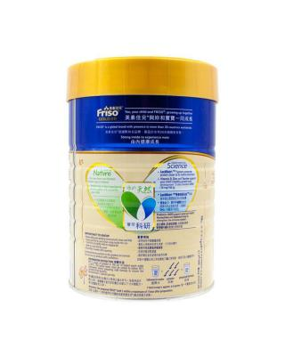 荷兰 Friso 美素佳儿 港版金装婴幼儿配方奶粉3段(1-3岁适用)900g 2罐装