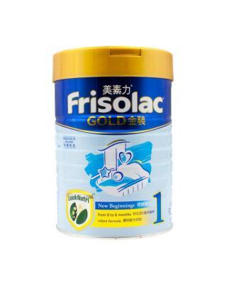 荷兰 Friso 美素佳儿 港版金装美素力婴幼儿配方奶粉1段(0-6个月宝宝)900g