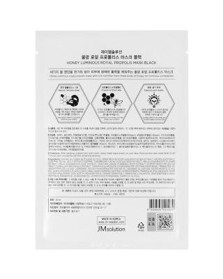 韩国 JMSOLUTION 水光蜂蜜面膜 30mlX10片 玻尿酸精华补水保湿