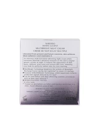 日本 Shiseido 资生堂 新透白美肌夜间修护凝霜 50ml