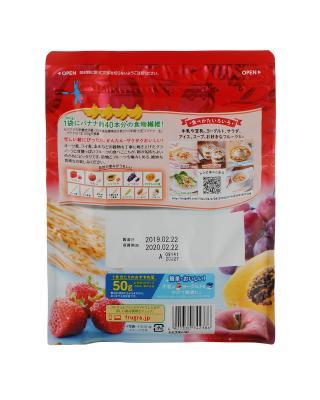 日本原装进口 Calbee 卡乐比 日本京都富果乐水果谷物燕麦片 500gx3 三包装(完税版)