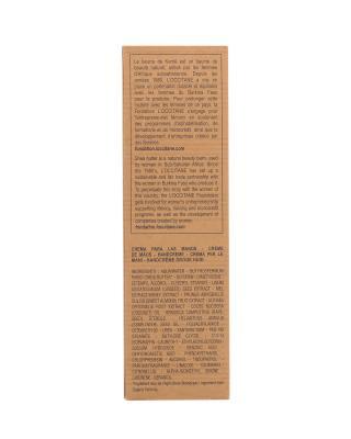 法国 L'occitane 欧舒丹 乳木果护手霜 150ml