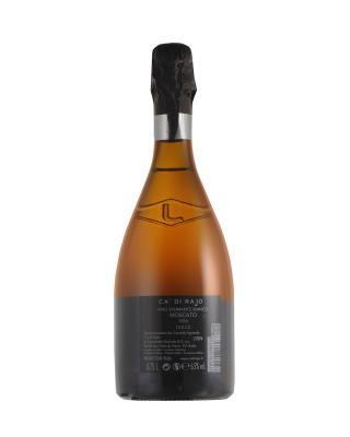 意大利原装进口 皮埃蒙特产区 卡迪拉吉莫斯卡托2015半甜起泡酒 750ml 6.5%Vol. DOC级别 单瓶装